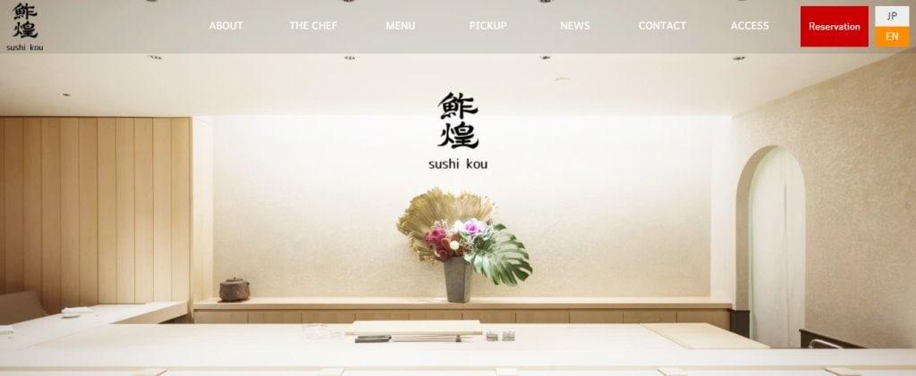Sushi Kou Top Omakase Restaurants in Singapore