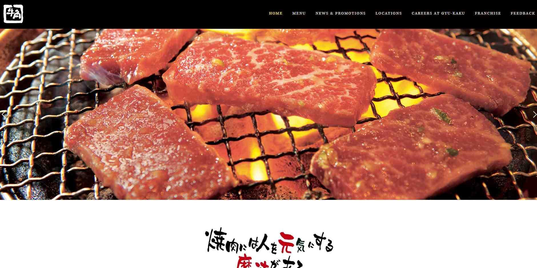 gyu kaku Top Japanese Buffets in Singapore