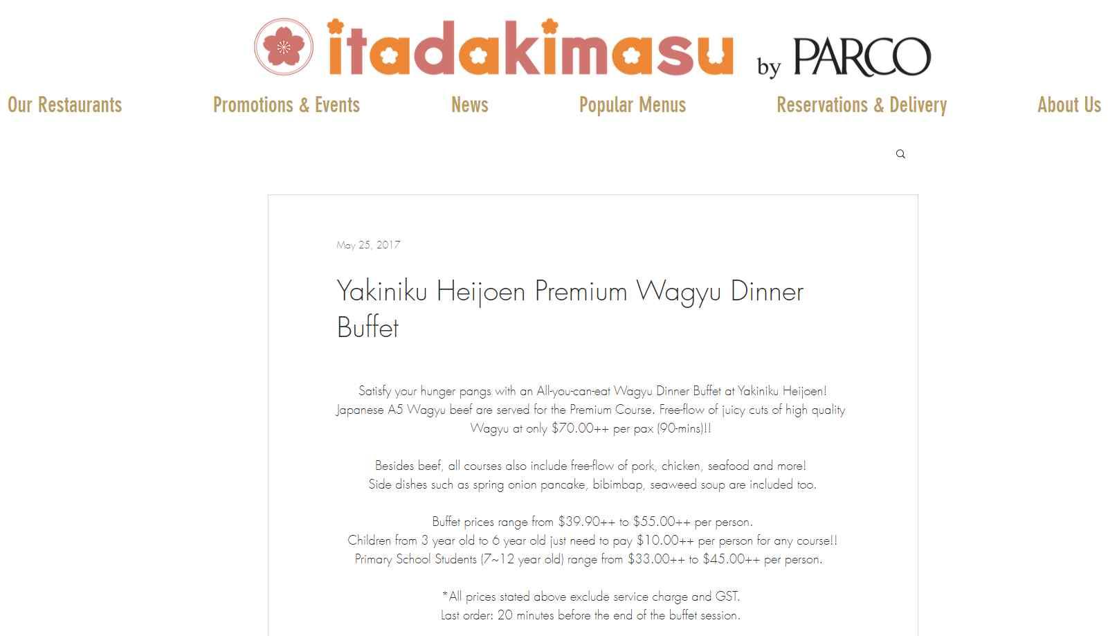 parco itadakimasu Top Japanese Buffets in Singapore