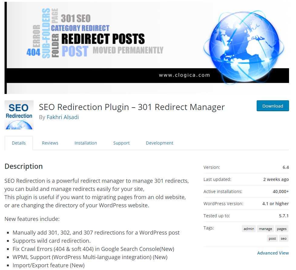 seo redirection Top 20 SEO Friendly WordPress Plugins