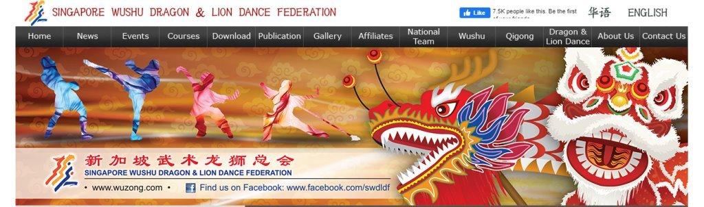 Wuzung Top Wushu Training Centres in Singapore