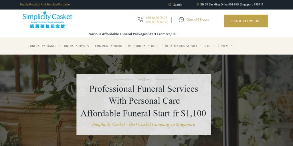 simplicity-casket-top-cremation-service-providers-in-singapore-2